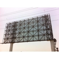Hoarding Structure Manufacturers, Exporters and Suppliers in Pune